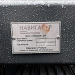 Пресс-подборщик RB15/2000
