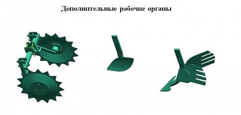 Культиватор–опрыскиватель универсальный КОУ-4/6