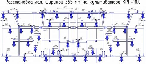 """Культиватор разноглубинной обработки """"КРГ"""""""